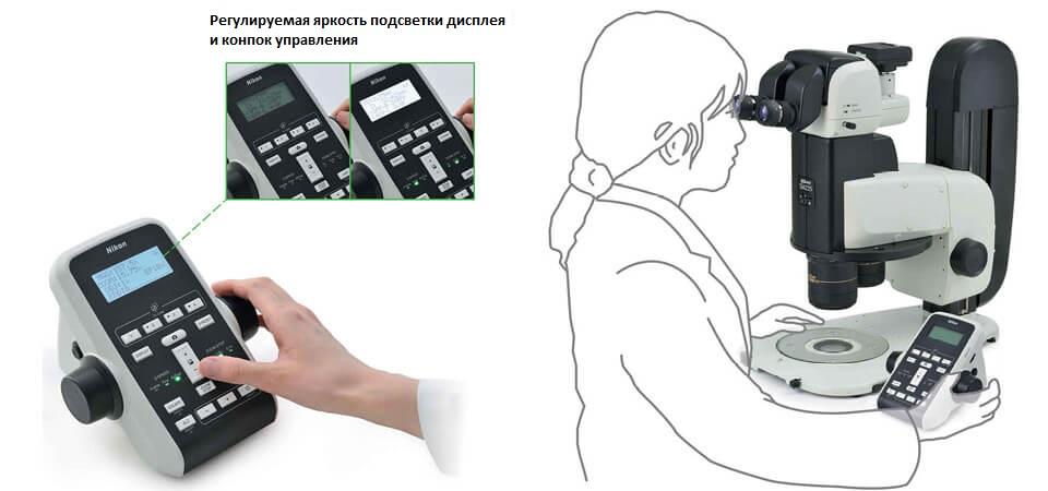 nikon metrology industrial microscopes smz25 18 remote controller